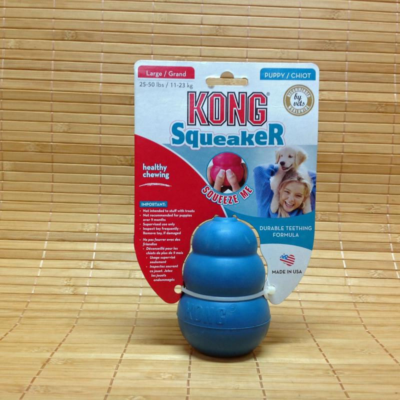 KONG Puppy Squeaker