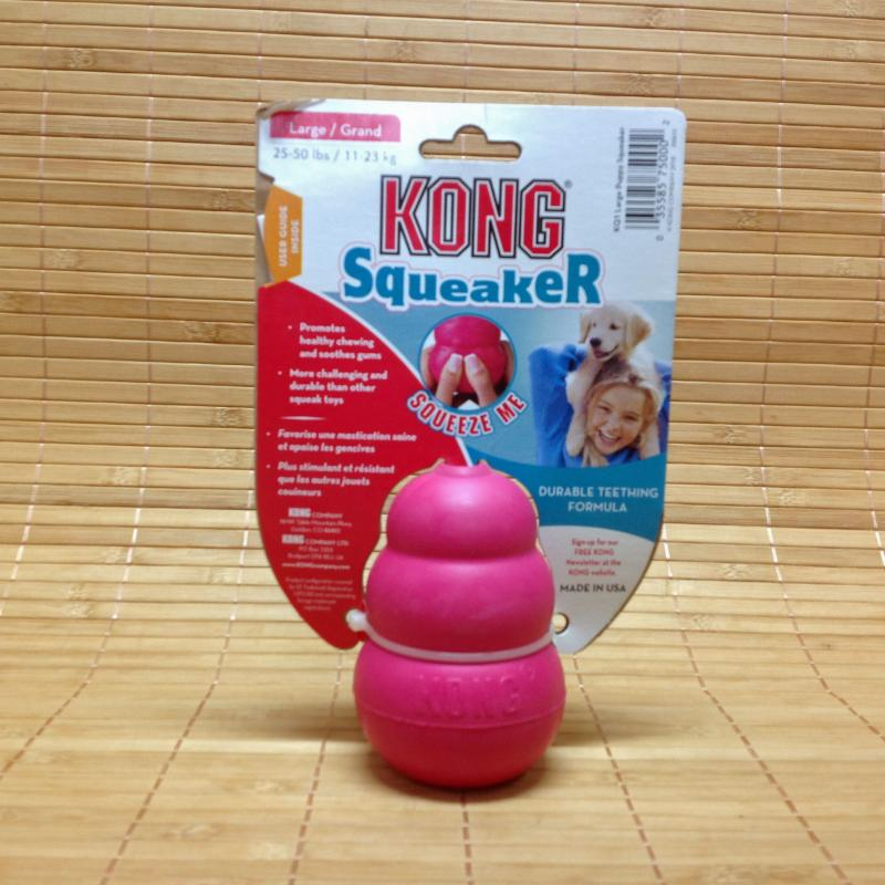 Ab € 5,80 KONG Puppy Squeaker